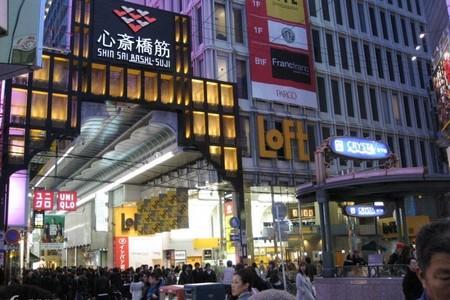 日本春节旅游报从呼和浩特到日本、大阪京都中部富士山东京7日游