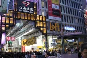 从呼和浩特到日本旅游报价 从呼和浩特到日本深度游8天
