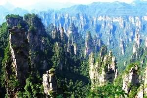 湖南有哪些值得一去的景点,长沙、韶山、衡阳、张家界6日游费用