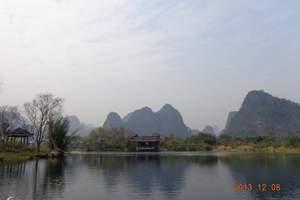 长沙到桂林三日游-刘三姐大观园、竹筏漓江、桃花园、南溪山