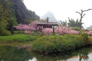 桂林山水间、虞舜百姓文化园、兴坪漓江、一江两湖高铁三日游