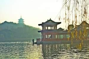 上海出发苏州、杭州、千岛湖好运岛、乌镇四日游  华东四日游