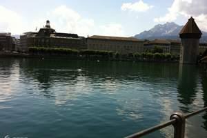 武汉到欧洲旅游报价 欧洲三国旅游团 法瑞意三国十日游