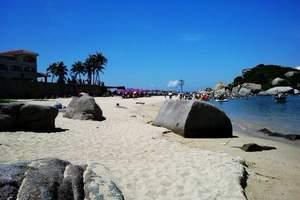 东莞到惠东巽寮碧甲沙滩、出海捕鱼、篝火晚会、大星山两天游