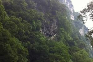 南昌到三清山·石门峡谷·2日游|三清山旅游|