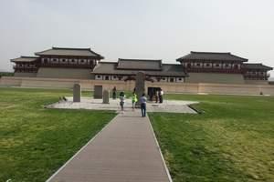 西安汉阳陵旅游线路_汉阳陵法门寺一日游