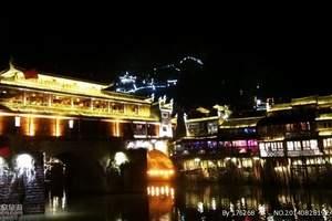 湘潭出发到张家界旅游黄龙洞、天子山天门山、凤凰古城早班五日游