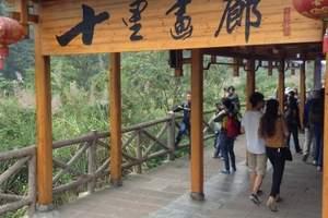 天津到广西桂林旅游线路、桂林、张家界省际连线三卧十一日品质游