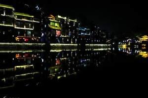 湘潭到张家界森林公园、天子山、黄龙洞、凤凰、芙蓉镇纯玩四日游