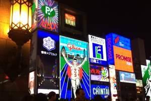 厦门到日本旅游|厦门到日本五日游|厦门到日本特价团