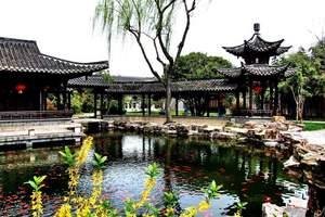 青岛到华东旅游_青岛到南京苏州杭州无锡水乡上海双飞五日游