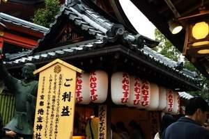 呼和浩特直飞到日本特价旅游行程_东京-大阪-箱根-富士山6日