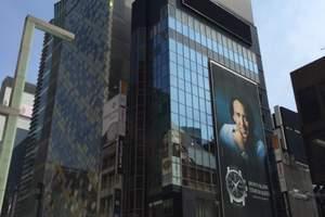 深圳香港出发日本旅游 签证 到日本|本州岛六天品质团(无自费