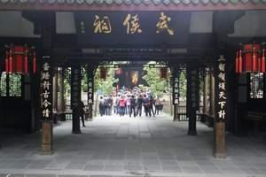 武侯祠、杜甫草堂、熊猫基地一日游【成都市内旅游】