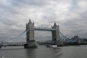 深圳去英国旅游,纯英一地深度8天游