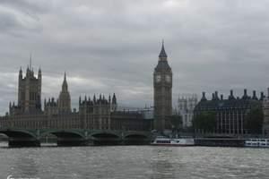 南昌到英国伦敦、爱尔兰双飞十二日游