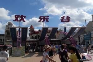 深圳欢乐谷门票预订电子门票夜场门票特价预订机动游戏