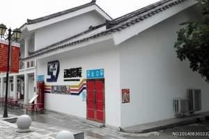 许慎文化园