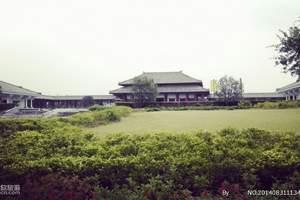 许慎文化园中景