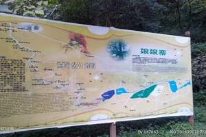 钟祥市黄仙洞景区