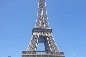 武汉到欧洲旅游一价全含法国、瑞士、意大利、德国4国12天