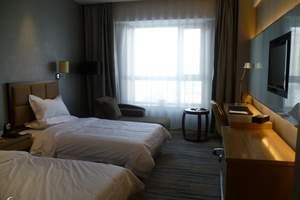 哈尔滨巴黎四季酒店 准五星 新酒店