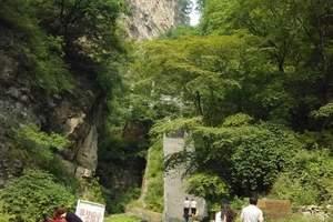开斋节银川到山西绵山、王家大院、平遥古城品质汽车三日游