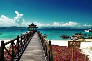 青岛去海南旅游报价 五星度假 景点一价全含 三亚直飞5日游