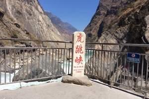 云南旅游从呼和浩特到云南昆明西双版纳缅甸丽江香格里拉8天环飞