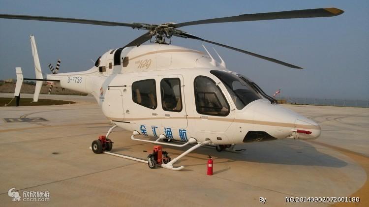 空中游厦门直升机