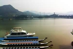 临安青山湖门票,青山湖门票(含船)+水上森林