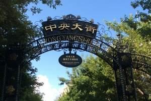 哈尔滨夏天景色怎么样-哈尔滨旅游景点攻略-哈尔滨休闲一日游