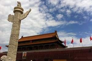 【新夕阳红】广元到华东五市、北京、天津双飞单卧10日游