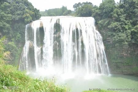 贵州黄果树瀑布、天星桥、荔波大小七孔、西江千户苗寨动车五日游