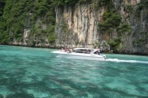 武汉到普吉岛旅游线路 蓝色普吉岛双飞七日游