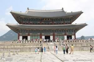 康辉推荐深圳到韩国首尔普罗旺斯村四日滑雪逍遥游