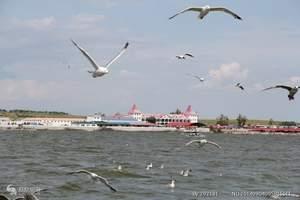 呼伦比尔旅游 深圳出发呼伦大草原、满洲里双飞5天游