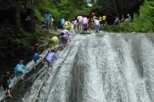 桂林古东瀑布、冠岩景区含来回电瓶车一日游