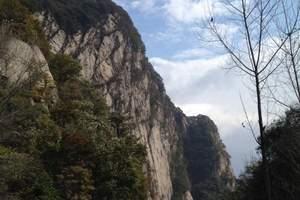 河南洛阳白云山景区