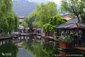 西安到丽江大理香格里拉泸沽湖双飞6日游|直飞丽江旅游线路价格