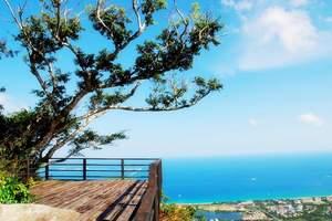 几月份去海南好玩_海南旅游推荐时间_海南魅力时光双飞五日游