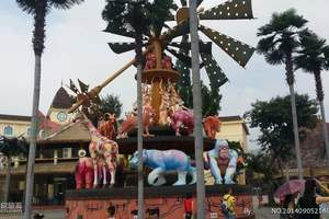 永川动物园门票 永川动物园乐和乐都一日游 适合小孩玩的地方