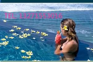 郑州去巴厘岛双飞5日游_河南旅行社哪家好_巴厘岛旅游团