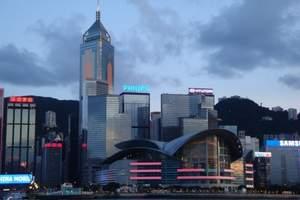 香港双飞五日游 含海洋公园 迪士尼 海口直飞香港