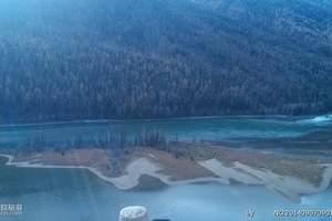 九月十月去哪旅游_郑州到新疆北疆天山天池吐鲁番喀纳斯双卧十日