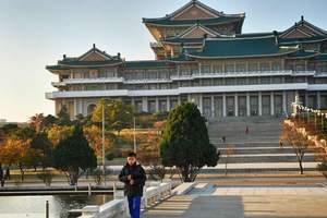 丹东朝鲜一日游,丹东朝鲜一日游多少钱,丹东去朝鲜旅游费用多少