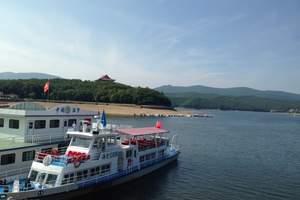 延吉起止镜泊湖一日游-天热去哪旅游-牡丹江镜泊湖游船