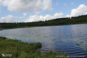 阿尔山国家森林公园两日游
