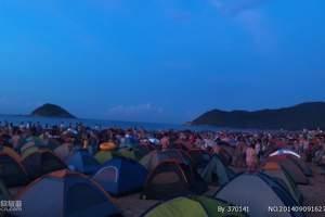 暑假海边二天游|暑假假期广州到西冲旅游二天