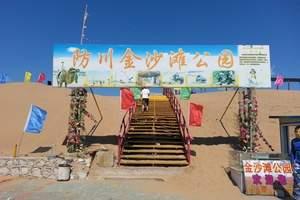 延吉|珲春出发防川龙虎阁1日游|独立团天天发|2人起订